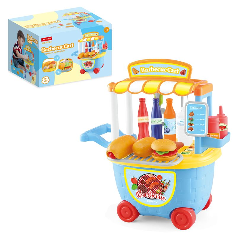 Cooking set_cooking play cart 29pcs