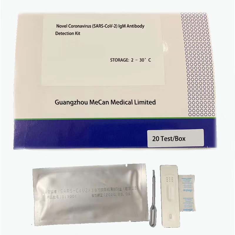 2019-nCoV Rapid Test Device IgM/IgG Antibody Detection Kit COVID-19 Coronavirus CE